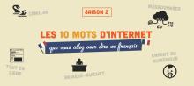 10_mots_d_internet_en_francais_saison_2